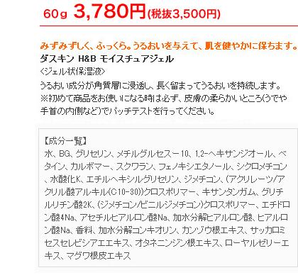 60g3,780円