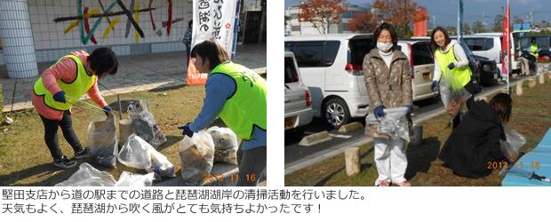 cleanup2013_01.jpg