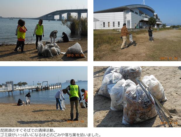 cleanup2013_02.jpg