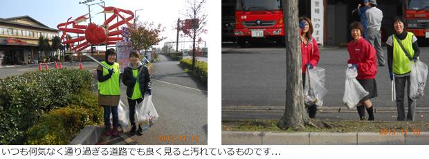 cleanup2013_03.jpg
