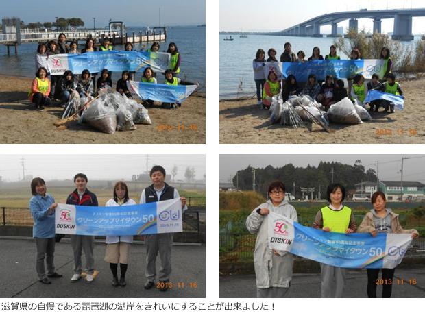 cleanup2013_04.jpg