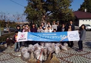 cleanup2013_07.jpg