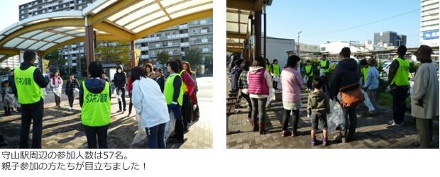 cleanup2013_08.jpg