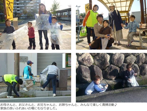 cleanup2013_09.jpg