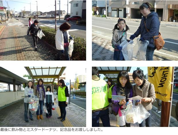 cleanup2013_10.jpg
