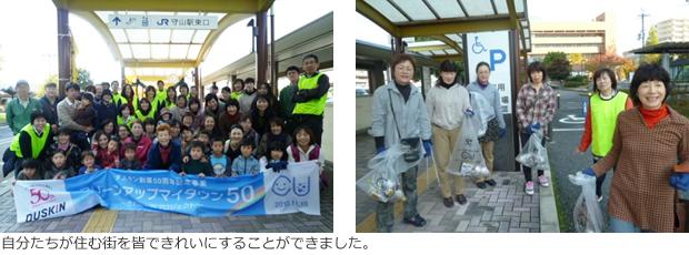 cleanup2013_11.jpg