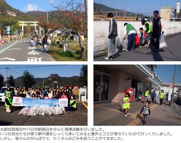 cleanup2013_13.jpg