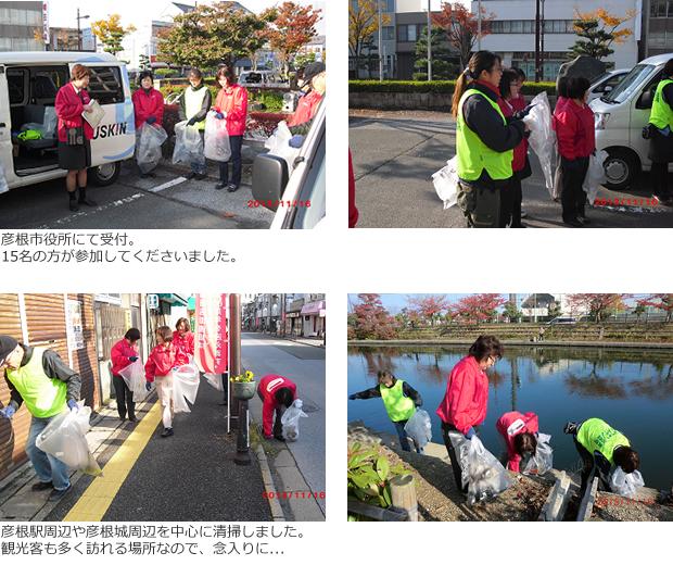 cleanup2013_14.jpg